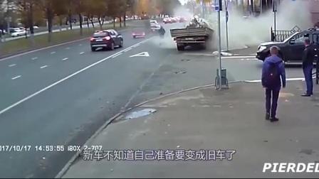 刚提的新车,谁知遇到马路杀手!