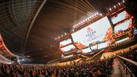 WESG2018-2019赛季全球总决赛Aftermovie
