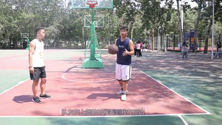 小白基础教学技巧,篮下的补篮练习,增加和队友之间的默契度