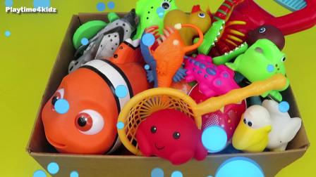 装满玩具的盒子海洋中的动物学习海洋动物的名字有趣的儿童教育视频