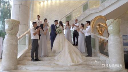TS婚礼视频定制: 廖丽清&张宏山 | 婚礼早拍晚播