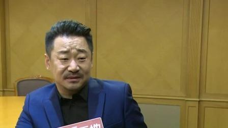 """""""金爵""""评委王景春:尽情""""泡""""在电影! SMG新娱乐在线 20190624 高清版"""
