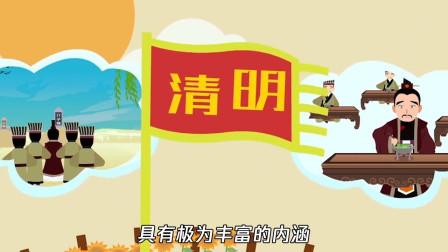 清明节的由来,中华民族的传统精神断不能忘记