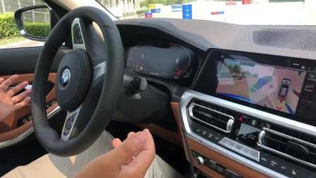 有这个功能,开车再也不怕误入死胡同 #全新3系值得买吗?#