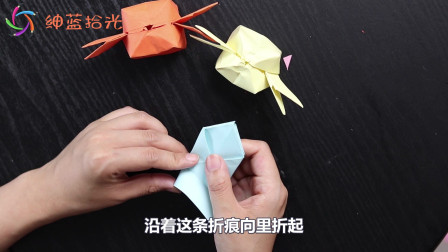 教学制作手工会飞的气球,只需一张纸就可以完成,好看又精美