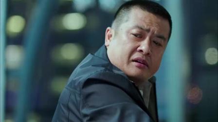 北上广不相信眼泪:赵小亮这回真是进了老虎堆,恐怕难逃一劫