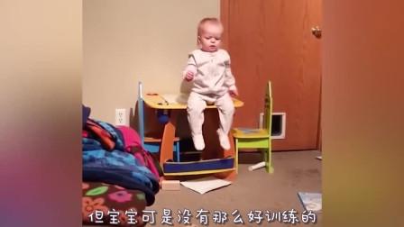 妈妈放开手,让宝宝自己学走路,接下来宝宝的反应,太呆萌了