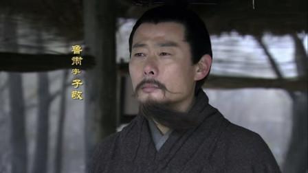 《三国》中情商最高的人!凭借一张嘴,得到孙权和卧龙的信任!
