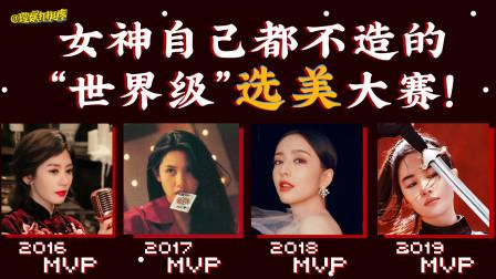 上万直男投票—他们的童年女神,竟是赵敏?