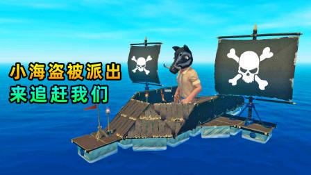 秀儿终于醒了,小海盗被派出,开着快艇紧随其后