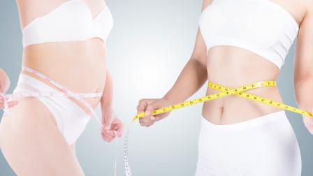 减肥越来越难?如何长期瘦身