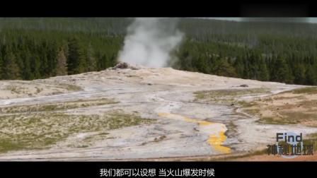 美国科学家为了应对超级火山,开创出这做法,将在地下岩浆中灌水
