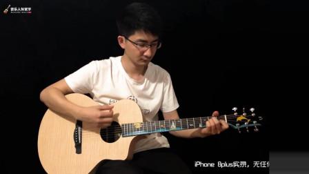 娜塔莎KC1H扬帆起航吉他音色试听评测音乐人张紫宇 靠谱吉他乐器