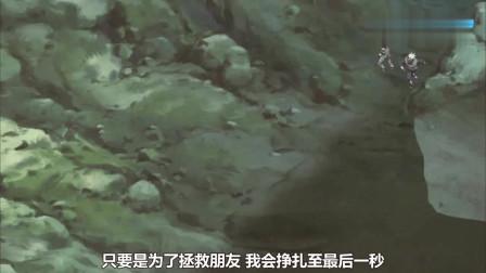 火影忍者:卡卡和凯对战甚八串丸组合