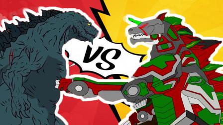 哥斯拉VS外星机械哥斯拉,怪兽之王哥斯拉