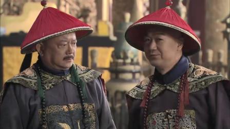 和珅的脸部表情,真的不是谁都能模仿