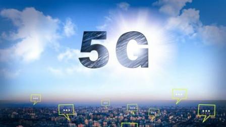 中国华为5G宣传视频,中国科技将为全人类服务