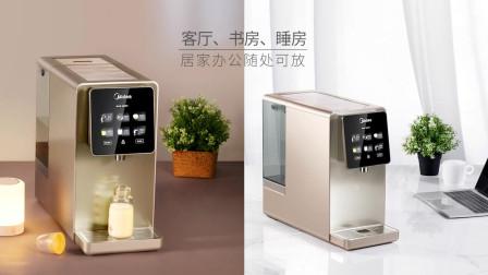 产品展示 美的净水饮水机,开启健康饮水新方式(简一)