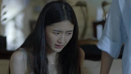 带着爸爸去留学;就算刘若瑜下跪,朱露莎也不敢说出实情