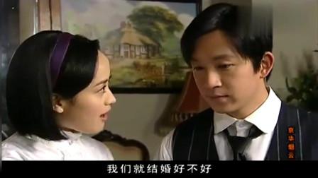 京华烟云:如何判断一个男人是否有过女人,曹丽华有妙招