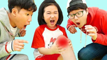 宝蓝儿童亲子萌宝乐园!和哥哥在游乐园玩,都受伤了怎么办?