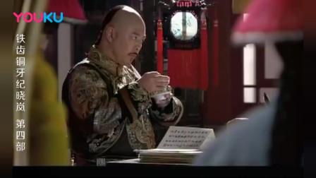 纪晓岚被罚吃一筐梨,结果狂啃的样子,把皇上瞬间逗乐了!