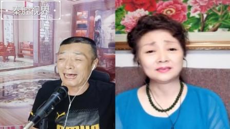 秦腔《清风亭-盼子》选段,西北名丑三意社薛广民精彩演唱,嘹咋咧!
