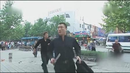 《征服》刘华强最惹不起的是这个人,他才是衡州真正的黑道老大
