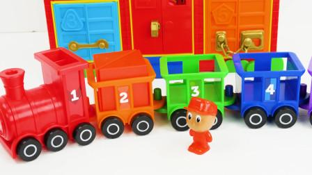 儿童玩具造型培训和学校最佳幼儿学习视频