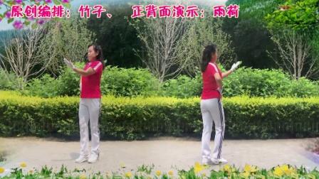 襄阳天天乐快乐舞步健身操第七套第一节(雨荷正背面演示)