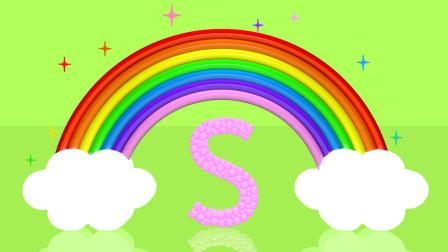 多彩圆球一起学习A~Z 早教 益智 感恩 爱心 祝福 健康 快乐 幸福 幸运 小猪佩奇 艾米咕噜 少儿 儿童  熊出没