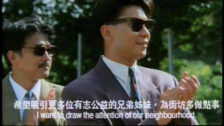香港黑帮电影:大佬人多势众,但有个古惑仔想干掉他