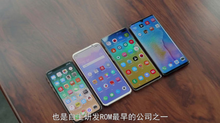 魅族智能手机中的小清新,16Xs全新升级后置三摄4000mAh大电池!