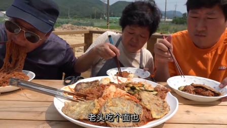 韩国农村一家:妈妈做了些肉饼冷面,老头戴墨镜装酷,就他吃的多