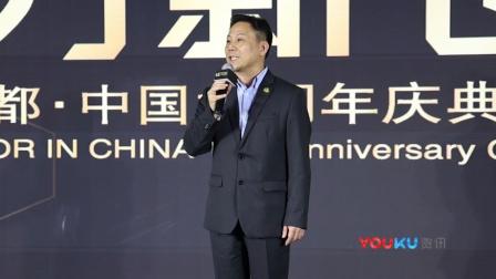 曼都深耕中国大陆十五年,坚守梦想开创美力新世代