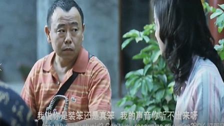 潘长江上演霸气总裁,一句拆了一千多万,镇住所有人