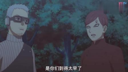 火影忍者:我爱罗被大筒木袭击,真当风影是吃素的?