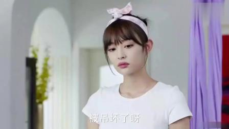 青春斗:晋小妮宣布结婚,向真与钱贝贝两个闺蜜不一样的说话,但全都不看好这段婚姻!
