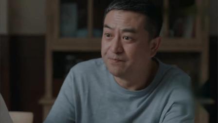少年派;林大为一家人坐在餐桌前吃着晚饭,和和睦睦的说着将来的事情