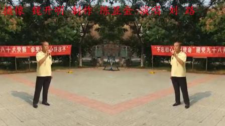 男声独唱    《《 我爱你'北京》》