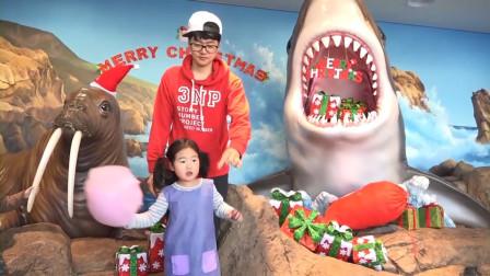 宝蓝儿童亲子萌宝乐园!和哥哥去海洋馆的日常vlog!