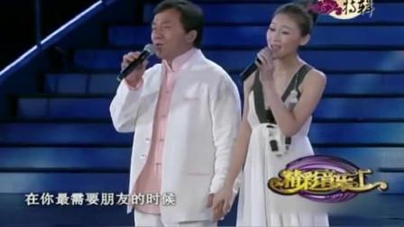 俩人演唱《在我生命中的每一天》,深情款款!