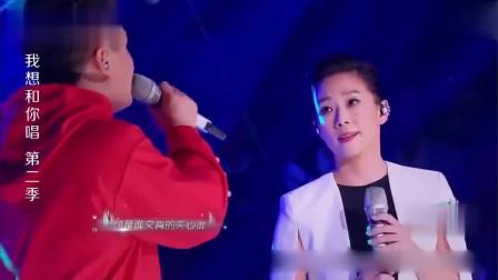 林忆莲与粉丝合唱《为你我受冷风吹》,让你一饱耳福!