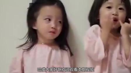 妻子喜得双胞胎,一个孩子却不是丈夫亲生的,得知实情涂磊脸绿了