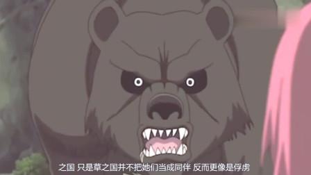 火影忍者:曾被俘虏过的四大美女,惨遭虐待,雏田最让人心疼!