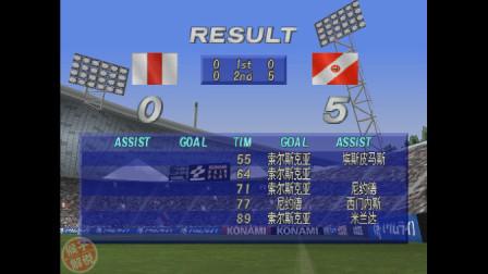 《实况足球(WINNING ELEVEN 2002)》