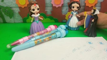 贝儿把母后送给她的笔送给了白雪!