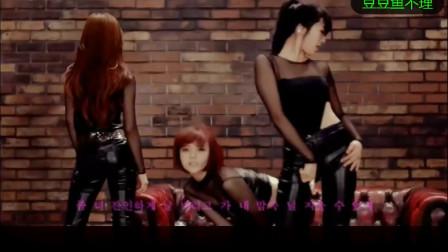 性感韩舞团