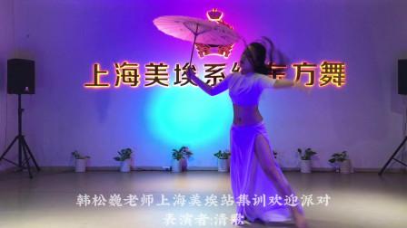 上海美埃系统东方舞6月韩老师欢迎派对表演秀-清歌【断桥离情】