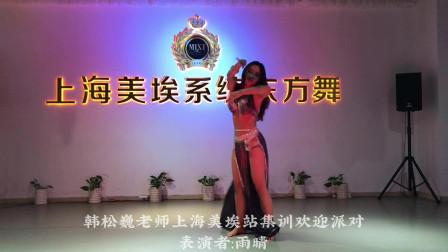 上海美埃系统东方舞6月韩老师欢迎派对表演秀-雨晴【无比珍惜】